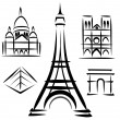 paris architecture — Stock Vector
