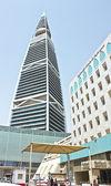 Al Faisaliah tower — Stock Photo