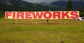 Signo de fuegos artificiales — Foto de Stock