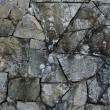 Stone wall texture background. - Photo