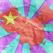 Vintage China flag paper grunge. — Stock Photo