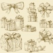 Set of vector gift boxes — Stockvektor