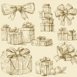 Set of vector gift boxes — Vector de stock