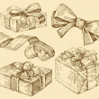 Set of vector gift boxes — Stock Vector