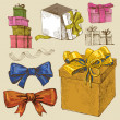 Set of vector gift boxes — Stock Vector #10165488