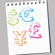 Stock Vector: Symbols of currency