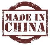 Gemaakt in china — Stockvector