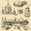 Royalty-Free Stock Vector Image: Set of Russia hand-drawn icons
