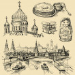 Set of Russihand-drawn icons — Stok Vektör #9111245