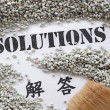 Solutions -- Treasure Word Series — Stock Photo