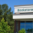 University campus bookstore — Stock Photo #8148821