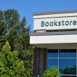 University campus bookstore — Stock Photo