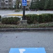 Disable parking stall — Stok fotoğraf