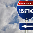 Stock Photo: Assistance road sign