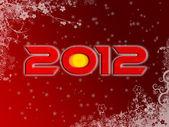 Poster di stile Natale 2012 — Foto Stock