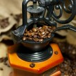 Stock Photo: Grinder with coffee beans