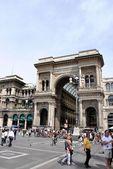 Gallery Vittorio Emanuele II in Milan — Stock Photo