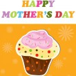 Card to Mother's Day, vector — Stock Vector