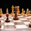 Chess board — Stock Photo #8451923