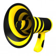 Stock Photo: Megaphone in bright colors.