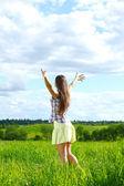Ich frei — Stockfoto