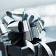 Silver christmas gift — Stock Photo #8080096