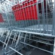 Shoping carts — Stock Photo #8547650