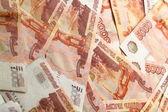 5000 rubles — Stock Photo