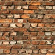 Brick wall — Photo #9356096