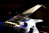 Guitar head — Stock Photo