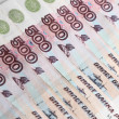 Stock Photo: 500 rubles