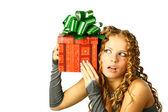 Gift in box — Stock Photo