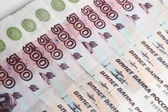 500 rubles — Stock Photo