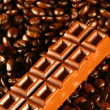 Chocolate coffee - Photo