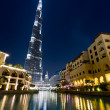 Burj Khalifa, Dubai,  night view — Stock Photo