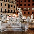 Fountain with Ancient Roman Statues — Stock Photo