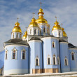 St. Michael's Golden-Domed Monastery - famous church in Kyiv, Ukraine — Foto de Stock