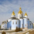 St. Michael's Golden-Domed Monastery - famous church in Kyiv, Ukraine — Stock Photo #9628865