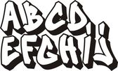 Vector graffiti font alphabet (part 1) — Stock Vector