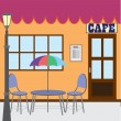 Outside cafe shop. — Stock Vector