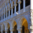 Venice, Piazza San Marco, the canals - Stock Photo
