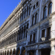 Venice, Piazza San Marco, the canals — Stockfoto
