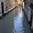 Venice, Piazza San Marco, the canals. - Stockfoto