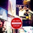 Do not enter sign — Stock Photo #8099728