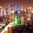 Shanghai Pudong skyline at night — Foto Stock