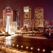 Royalty-Free Stock Photo: Shanghai Pudong skyline at night
