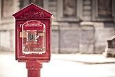 Emergency box — Stock Photo