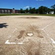 Stock Photo: Baseball pitch