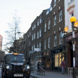 Stock Photo: London street