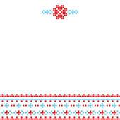 Ornament , border — Stock Photo
